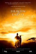 Heaven and Earth film from Marleen Gorris filmography.