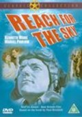 Reach for the Sky film from Lewis Gilbert filmography.