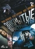 Zakryityie prostranstva is the best movie in Nelli Uvarova filmography.