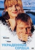 Two If by Sea - movie with Denis Leary.