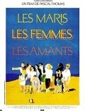 Les maris, les femmes, les amants - movie with Daniel Ceccaldi.