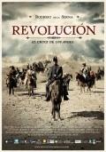 San Martin: El cruce de Los Andes is the best movie in Rodrigo De la Serna filmography.