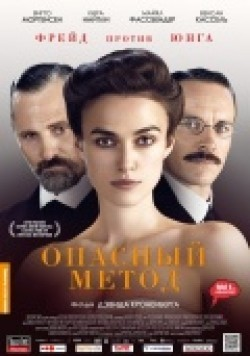 A Dangerous Method film from David Cronenberg filmography.
