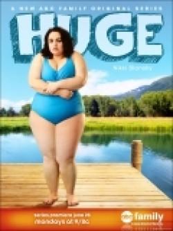 Huge is the best movie in Harvey Guillen filmography.