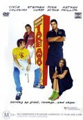 Take Away is the best movie in Tom Budge filmography.