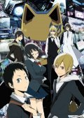 Durarara!! - movie with Kana Hanazawa.
