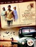 Film Road to Sangam.