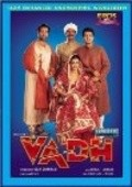 Vadh - movie with Nana Patekar.