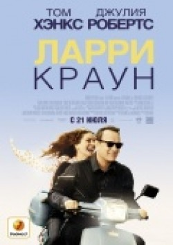 Larry Crowne film from Tom Hanks filmography.