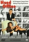 Head Office is the best movie in Jane Seymour filmography.