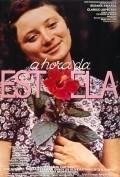 A Hora da Estrela is the best movie in Jose Dumont filmography.
