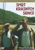 Smrt krasnych srncu is the best movie in Lubor Tokos filmography.