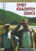 Smrt krasnych srncu is the best movie in Marta Vancurova filmography.
