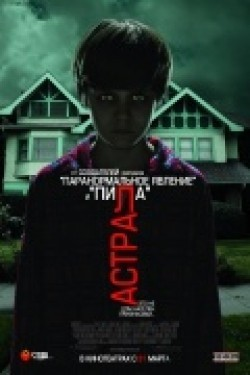 Insidious film from James Wan filmography.