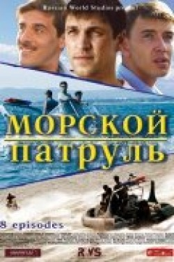 Morskoy patrul (serial) - movie with Yevgeni Serov.