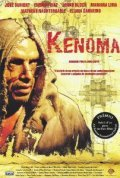 Kenoma is the best movie in Jose Dumont filmography.