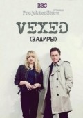 Vexed is the best movie in Rory Kinnear filmography.