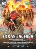 Tihaya zastava is the best movie in Azamat Nigmanov filmography.