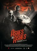 Batman: Ashes To Ashes - movie with Pascal Demolon.