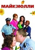 Mike & Molly - movie with Melissa McCarthy.