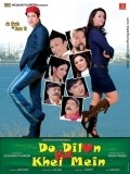 Do Dilon Ke Khel Mein - movie with Annu Kapoor.