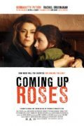 Coming Up Roses is the best movie in Rachel Brosnahan filmography.