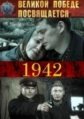 1942 is the best movie in Aleksandr Pashkov filmography.