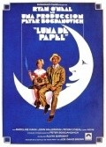 Paper Moon film from Peter Bogdanovich filmography.