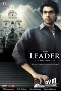 Leader is the best movie in Srinivasa Rao Kota filmography.