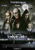 Kolysanka film from Juliusz Machulski filmography.