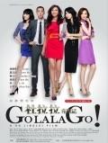 Du Lala sheng zhi ji is the best movie in Xu Jinglei filmography.