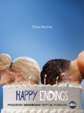 Happy Endings - movie with Casey Wilson.
