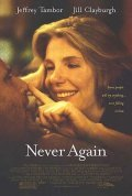 Never Again - movie with Michael McKean.