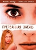 Girl, Interrupted - movie with Angelina Jolie.