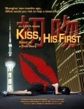 Kiss, His First - movie with Joan Chen.