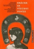 Bracha za vsechny penize - movie with Vladimir Mensik.