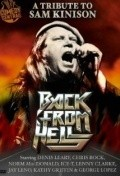Back from Hell: A Tribute to Sam Kinison - movie with Denis Leary.