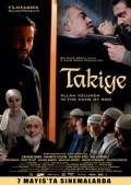 Takiye: Allah yolunda is the best movie in Michael Mendl filmography.