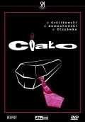 Cialo is the best movie in Emilia Krakowska filmography.