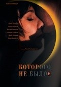 Kotorogo ne byilo - movie with Yuri Kuznetsov.