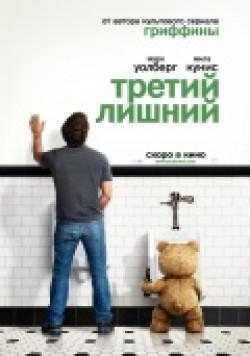 Ted film from Seth MacFarlane filmography.