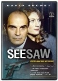 Seesaw - movie with Amanda Ooms.