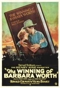 The Winning of Barbara Worth is the best movie in Vilma Banky filmography.