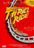 Thrill Ride: The Science of Fun film from Ben Stassen filmography.