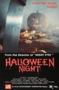 Halloween Night is the best movie in Michael Potts filmography.