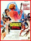 Zarabanda Bing Bing - movie with Jose Luis Lopez Vazquez.