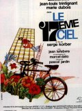 Le dix-septieme ciel - movie with Jean Lefebvre.