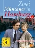 Zwei Munchner in Hamburg  (serial 1989-1993) - movie with Johannes Heesters.