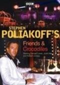 Friends & Crocodiles is the best movie in Allan Corduner filmography.