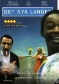 Det nya landet is the best movie in Lia Boysen filmography.